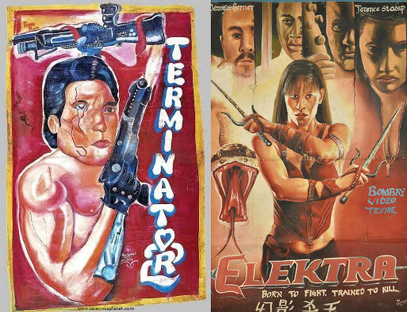 Illustrated Movie Poster from Ghana