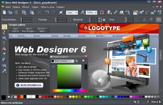 Magix Photo Designer
