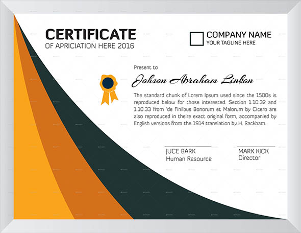 Splash Certificate