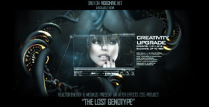 the-lost-genotype